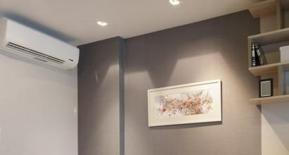 Klimatizácia pre domácnosti na stene